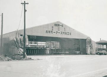 高岡市六家に大型車両専門工場として六家工場を新設オープン