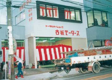 高岡市広小路の本社社屋を新築改装オープン