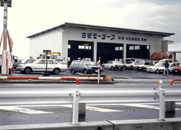 自動車業界の業態の変化に伴い、郊外型店舗として高岡市二塚に本社社屋工場を新築し移転。六家工場、駅南展示場も本社に集約