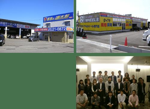アップガレージホイールズ富山高岡店を新築移転オープン全国展開中の「車検の速太郎」チェーンに加盟。車検の速太郎高岡店をオープン