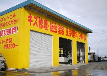 高岡本社鈑金塗装工場を拡大リニューアルオープン