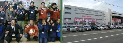 2月8日新庄本町に屋内型展示場古城モータース富山店をオープン5月1日富山県で2店舗目となる車検の速太郎富山店をオープン