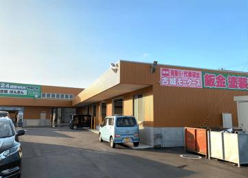 1月高岡本社鈑金・塗装工場を新築移転オープン
